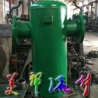 旋风式压缩空气汽水分离器DN100,汽水分离器