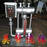 电磁阀控制疏水自动加压器SZP-1