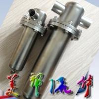不锈钢压缩空气汽水分离器,滤芯式汽水分离器DN50