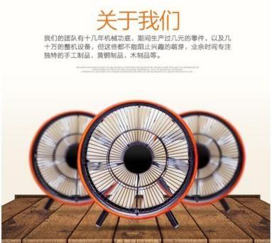 淳朴工坊实木风扇直流风扇超静音风扇无级调速风扇能耗低原木新品