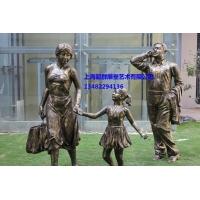 玻璃钢雕塑,玻璃钢人物雕塑,抽象雕塑,玻璃钢抽象雕塑