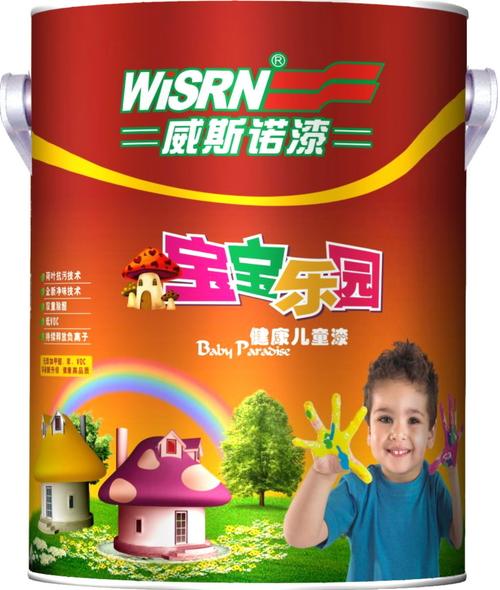 威斯诺宝宝乐园健康儿童内墙乳胶漆