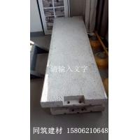 江苏钢骨架轻型板、江苏钢骨架轻型屋面板
