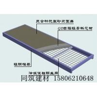 江苏太空板、批发钢骨架屋面板板、批发网架板