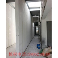 alc公寓隔墙板,alc轻质板材