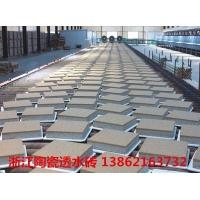 苏州陶瓷颗粒透水砖