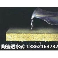 上海环保型透水砖