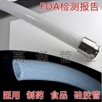 卫生硅胶软管(带钢丝夹布)