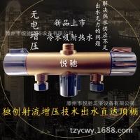 YC-ZYB3增压宝套装 太阳能热水器无电增压 明装增压恒温