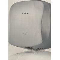 AIKE艾克_全金属喷气式高速干手器旗舰新品AK2903