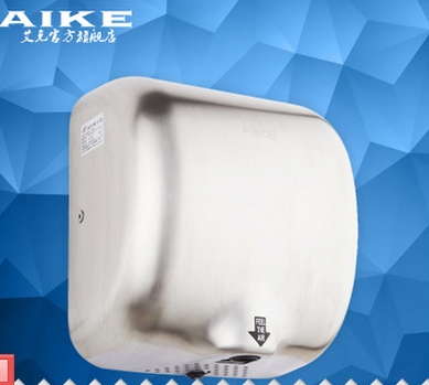 AIKE艾克_酒店烘手器全自动冷热感应高速干手器AK2800