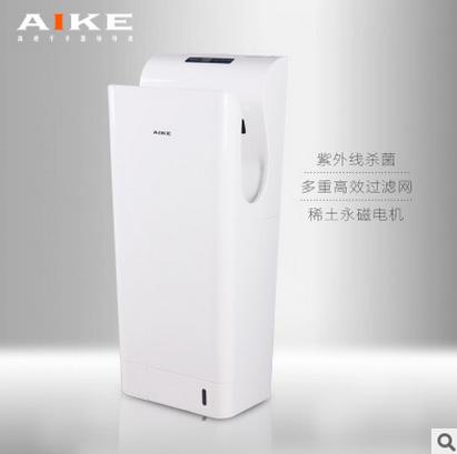 AIKE艾克干手器智能变频全自动感应双面干手机