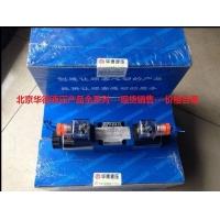北京华德电磁阀ZDR6DP7-40B/ZDR6DP3-40B