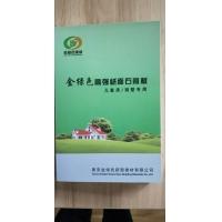 山东泰安金绿色纸面石膏板,PVC贴面装饰石膏板。