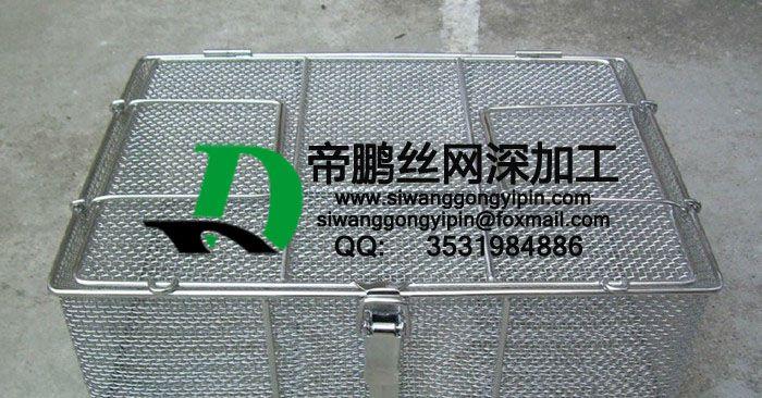 不锈钢清洗筐篮