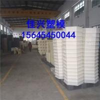 【佳兴建材模具厂】塑料模盒价格、塑料模盒生产厂家