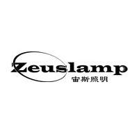 广州宙斯照明电器有限公司