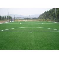 人造草坪、人工草坪、足球场草坪