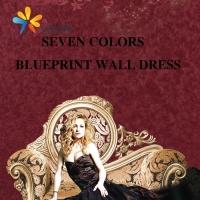 最环保的植物纤维新型墙面环保材料七彩蓝图墙衣