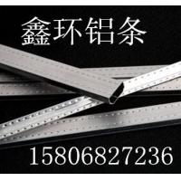 可折弯铝条,中空铝条