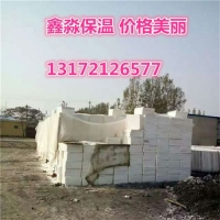无机板 外墙保温匀质板 聚合聚苯板材料