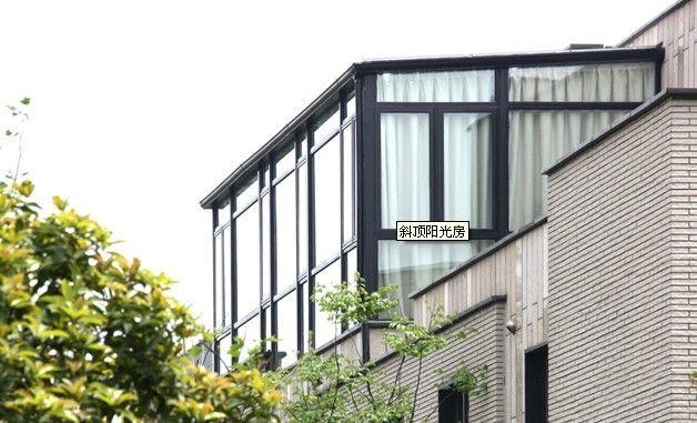 黄山阳光房厂家【120mmx120mm】阳光房制作法莱克门窗