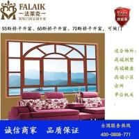 醴陵铝合金门窗定做品牌招商加盟