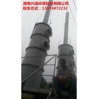玻璃钢净化塔_废气处理设备设施环保专用