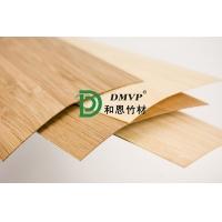 竹刨切板/竹皮/竹贴面板