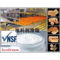 食品级润滑脂,食品级塑胶齿轮油, 食品级塑胶齿轮脂