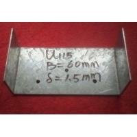 立模法生产的115mm厚的轻质板材专用镀锌U型卡