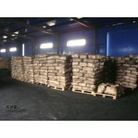 供应优质碳黑丙纶纤维色母料用炭黑