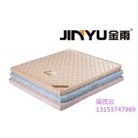 椰棕床垫的优点  山东金雨床垫直销