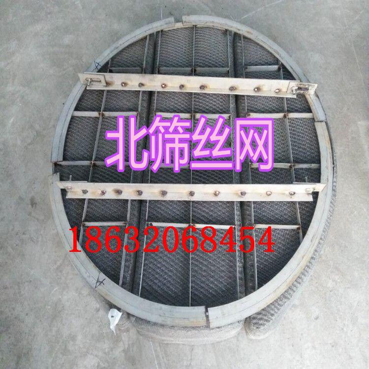 聚四氟丝网除雾器  316L除雾器 安平北筛丝网