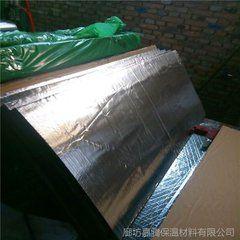 郑州室内下水管110专用隔音棉(吸音棉)