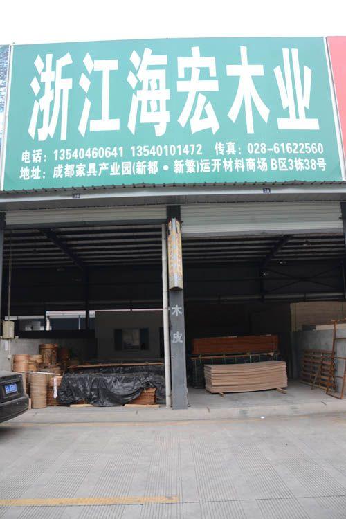 木材- 运开名贵木皮木材专业市场