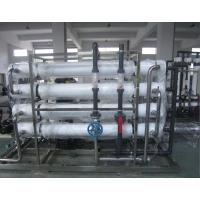 水处理设备净化水设备水净化过滤器昆明芬源纯水处理设备