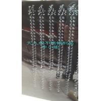 电梯工程不锈钢盲文导向牌 304盲文冲压