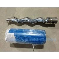 ALLWEILER定子AEB1E100-ID螺桿泵AEB2E