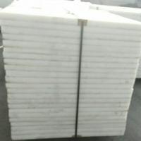 超高分子量聚乙烯(UHMW-PE)是热塑性工程板材