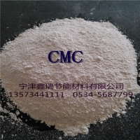 优质羧甲基纤维素CMC砂浆腻子粉专用粘合剂