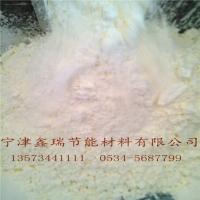 预糊化淀粉 矿粉球团粘合剂