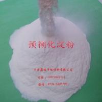 硅藻泥专用环保粘合剂预糊化淀粉