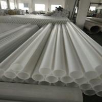 扬中新欣供应FRPP管 玻纤增强聚丙烯管