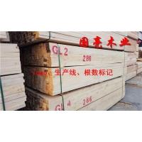 建筑木方口料可定尺加工 铁杉方料 花旗松方料刨光批发