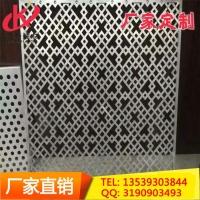 木紋鋁單板,氟碳鋁單板,沖孔鋁單板,鋁合金空調罩