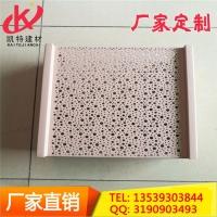 南昌沖孔鋁單板,造形沖孔板,雕花鋁單板