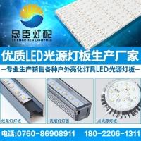 LED线条灯LED灯板 26MM*960MM