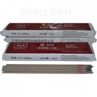 原装正品天津金桥R106Fe、E7018-A1耐热钢焊条3.