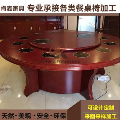 全国供应实木桌椅 五金桌椅 沙发卡座